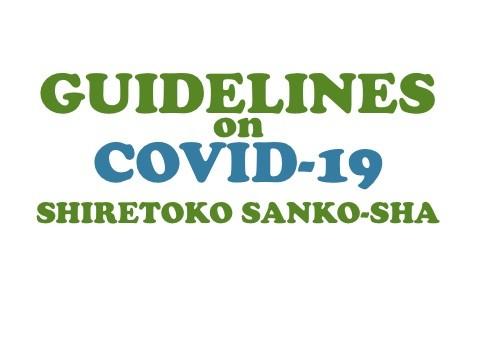 logo_guidline_covid19