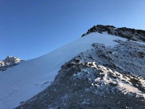 大岩分岐から硫黄山山頂